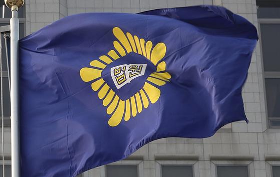 서울 서초구 대법원 청사에 법원 깃발이 바람에 펄럭이고 있다. [연합뉴스]