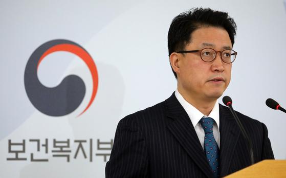 배병준 보건복지부 사회복지정책실장[뉴스1]