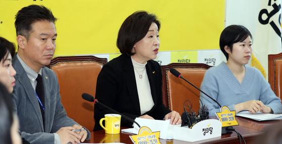 심상정(가운데) 정의당 대표가 20일 서울 여의도 국회에서 열린 상무위원회에서 모두발언을 하고 있다. [뉴스1]
