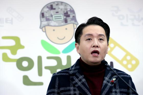 임태훈 군인권센터 소장. [뉴스1]