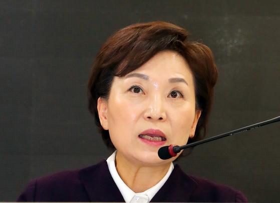 김현미 국토교통부 장관. [뉴시스]