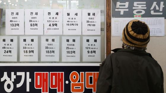 20일을 기해 12·16 부동산 대책 중 전세대출 규제방안이 시행된다. 사진은 19일 서울 시내의 부동산 중개업소 모습.[연합뉴스]
