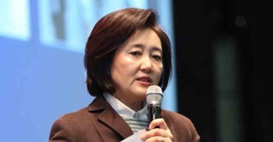 박영선 중소벤처기업부 장관. [연합뉴스]