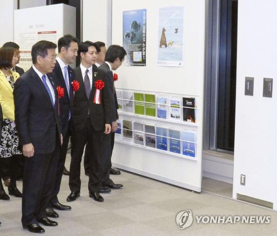 일본 정부는 20일 오후 5시 도쿄 지요다(千代田)구 도라노몬에 있는 미쓰이(三井)빌딩에서 '영토·주권 전시관' 개관식을 개최했다. [연합뉴스]