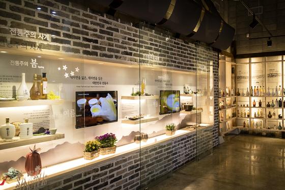 전통주갤러리. 장진영 기자