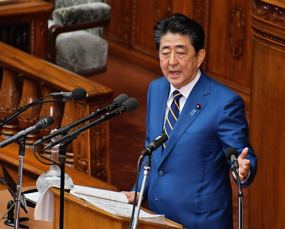아베 신조 일본 총리가 20일 우리의 정기국회 시정연설에 해당하는 통상국회 시정방침연설을 하고 있다. [UPI=연합뉴스]