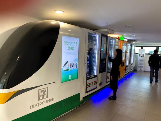 최근 편의점 업계는 자판기 형태의 위성 편의점을 도입해 운영효율을 높이는 실험도 한다. 역시 관리자가 상주하지 않아 인건비를 줄일 수 있다. 전영선 기자