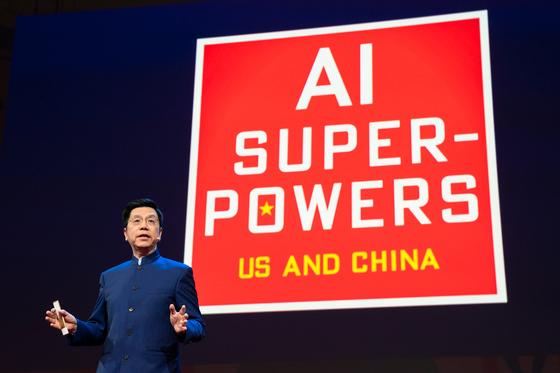 리카이푸 중국 시노베이션벤처스 회장이 2018년 캐나다 밴쿠버에서 열린 TED 콘퍼런스에 나와 중국이 미국과 더불어 세계 인공지능 수퍼파워로 등장했다고 주장했다. [사진 TED]