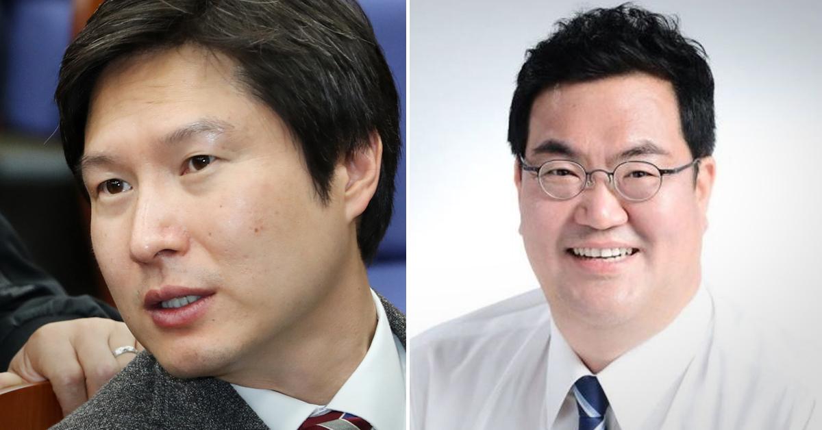 김해영 더불어민주당 최고위원(왼쪽)과 문희상 국회의장의 아들 문석균씨. [연합뉴스]