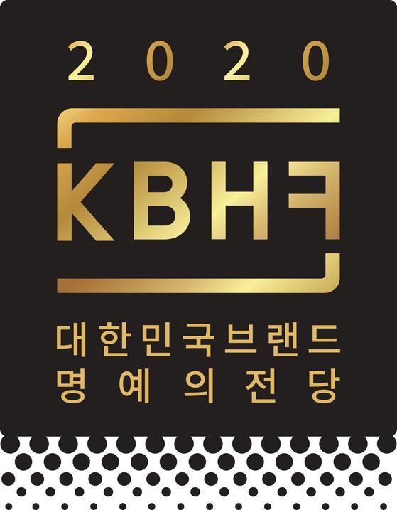 KBHF 국문 로고