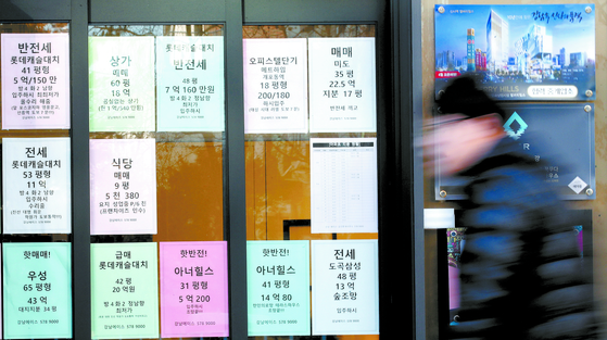 정부의 12.16 부동산 대책 이후 서울 강남권에서 부동산 매매 시장이 관망세를 이어가는 사이 상대적으로 안정세를 보이던 전세 시장은 가격 상승세를 나타내는 양상이다. [연합뉴스]