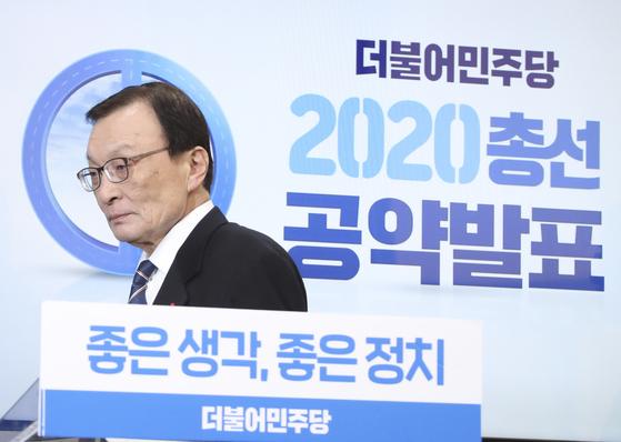 이해찬 더불어민주당 대표가 20일 오전 국회에서 열린 '2차 총선 공약 발표'에 참석하고 있다. 임현동 기자