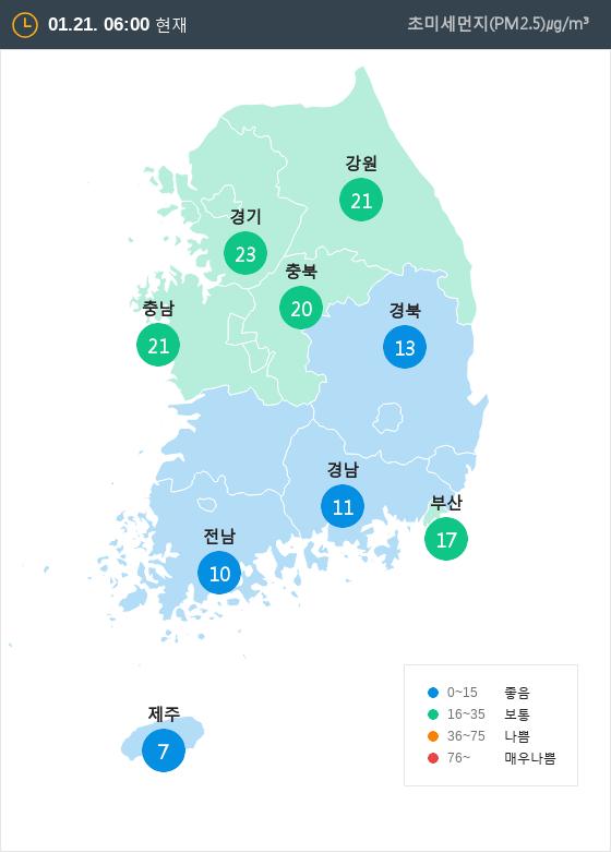 [1월 21일 PM2.5]  오전 6시 전국 초미세먼지 현황