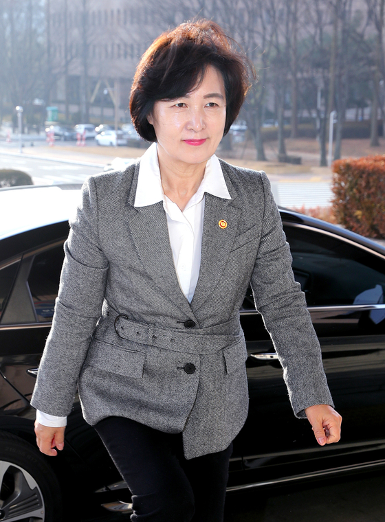 [단독]추미애·이성윤 직권남용, 살아남은 공공수사부가 수사