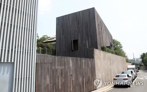 이명희 회장 한남동 자택. [연합뉴스]