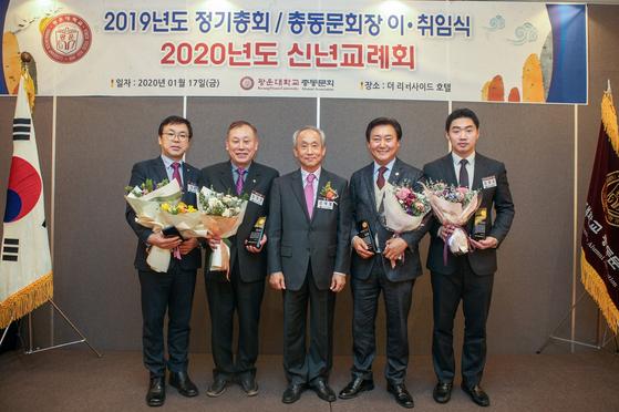 광운대 총동문회, 김창순 기가통신 대표 등 4명 '자랑스러운 광운인상' 시상
