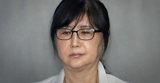 '국정농단' 사건으로 재판에 넘겨진 최서원씨. [뉴스1]