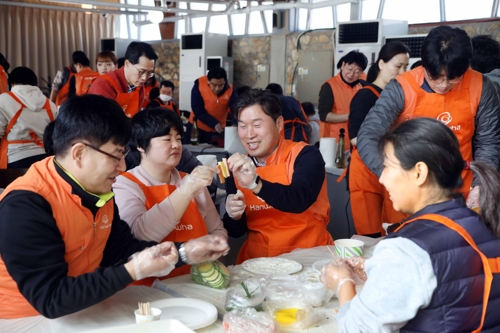한화그룹 신임 임원들이 21일 인천 강화군 강화도우리마을에서 발달장애인들과 함께 설 명절 음식을 만들고 있다. [사진 한화]