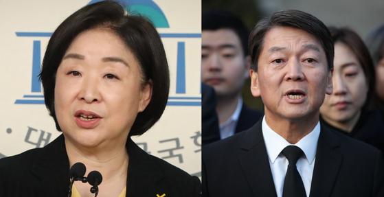 심상정 정의당 대표와 안철수 전 바른미래당 의원. [뉴스1, 연합뉴스]