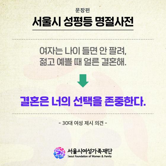 [자료 서울시]