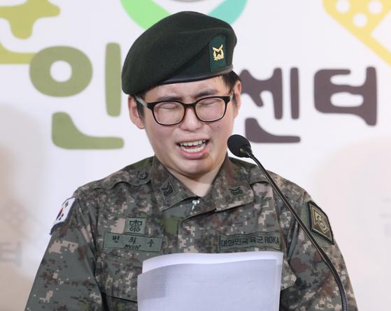 휴가 중 해외에서 성전환 수술을 받고 돌아온 육군 부사관 변희수 하사가 22일 오후 서울 마포구 노고산동 군인권센터에서 군의 전역 결정과 관련한 기자회견을 하고 있다. [뉴스1]