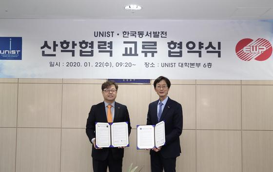 박일준 한국동서발전 사장(왼쪽)과 이용훈 UNIST 총장이 협약 체결 후 기념 촬영을 하고 있다.