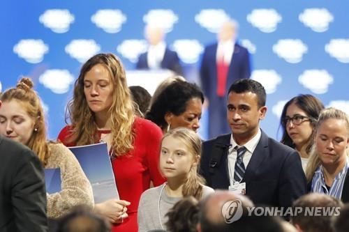 스위스에서 열린 다보스포럼에서 트럼프(뒤편 빨간 넥타이) 미국 대통령 연설장을 나서는 툰베리(앞줄 가운데). [AP=연합뉴스]
