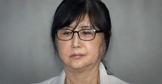 '국정농단' 사건으로 재판에 넘겨진 최서원(개명 전 최순실)씨. [뉴스1]