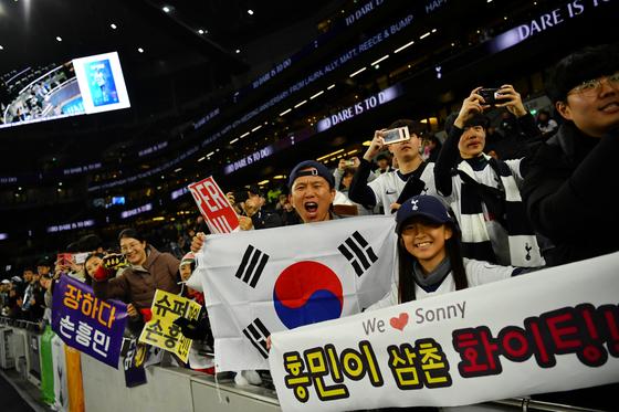 손흥민을 응원하기 위해 경기장을 찾은 한국인 팬들. [로이터=연합뉴스]