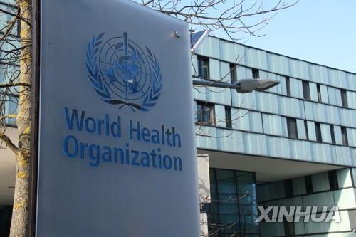 WHO 우한 폐렴, 아직 국제적 비상사태 아냐…심각성은 인식