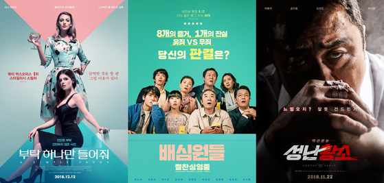 설 연휴엔 역시 영화…OTT가 추천한 핫한 영화·드라마는?