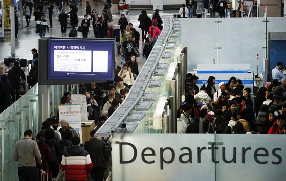연휴 해외여행 보험 들면 걱정 끝? 폰으로 꼭 물품 찍어놔라