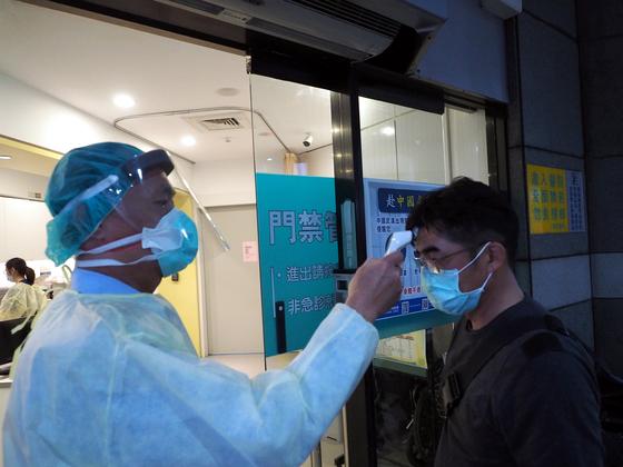 대만 '우한 폐렴' 감염 확진자, 의심증상 미신고로 벌금 1000만원