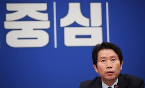 더불어민주당 이인영 원내대표가 지난 10일 국회에서 열린 최고위원회의에서 발언하고 있다. [연합뉴스]