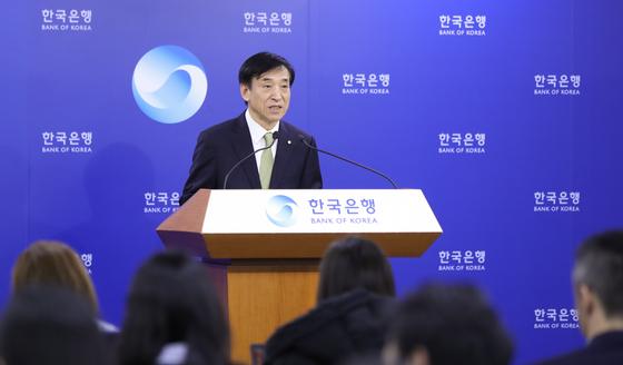 이주열 한국은행 총재가 17일 오전 중구 한국은행에서 기준금리 결정 관련 기자간담회를 하고 있다 [연합뉴스]