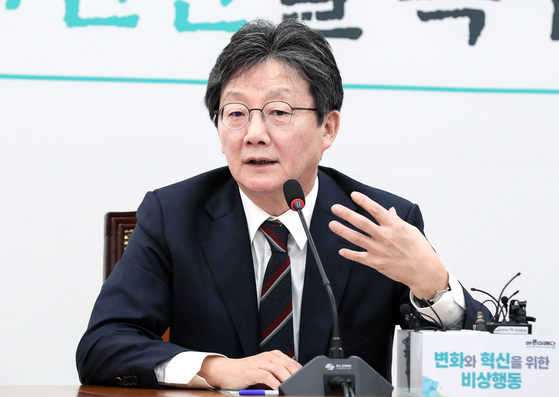 유승민 새로운보수당 의원. [중앙포토]
