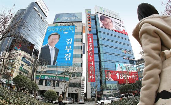20대 총선을 앞둔 2016년 대구시 수성구 범어네거리에 나란히 위치한 김부겸(왼쪽)·김문수 후보 선거사무소. [프리랜서 공정식]