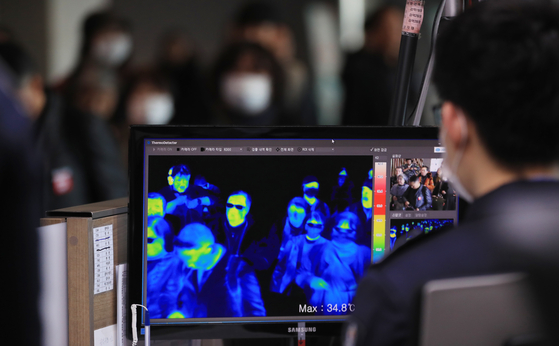 중국발 '우한(武漢) 폐렴'이 세계적으로 확산하는 가운데 설 연휴 첫 날인 24일 오전 인천국제공항 제1여객터미널 입국장에서 여행객들이 열화상카메라가 설치된 검역대를 통과하고 있다 [뉴스1]
