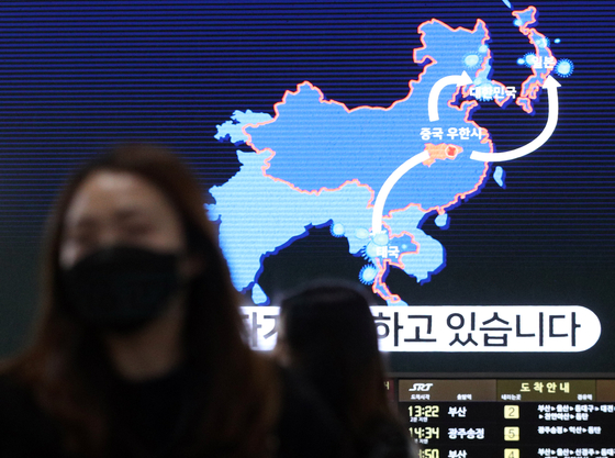 서울 강남구 SRT수서역 전광판에 우한 폐렴 관련 안내가 나오고 있다. [뉴스1]