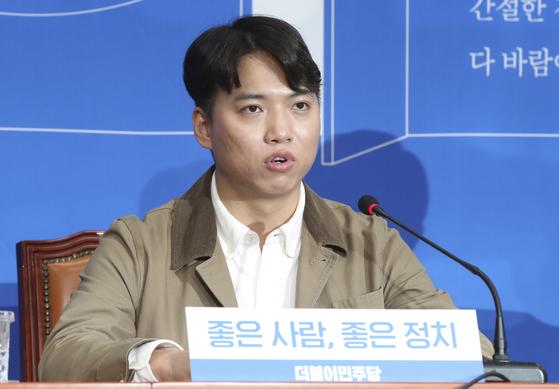 민주당 14번째 영입인재는 스타트업 청년창업가 조동인씨