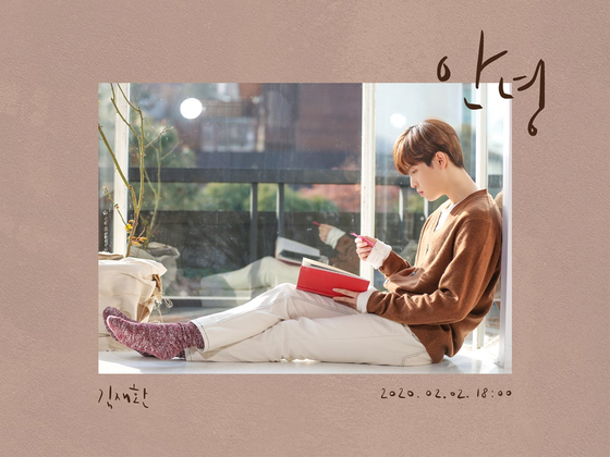 Image result for kim jae hwan goodbye