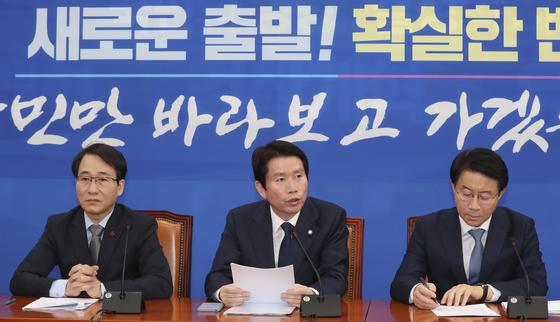 친문 지지자 깨어있는 시민연대당 창당…민주당 비례정당 자처