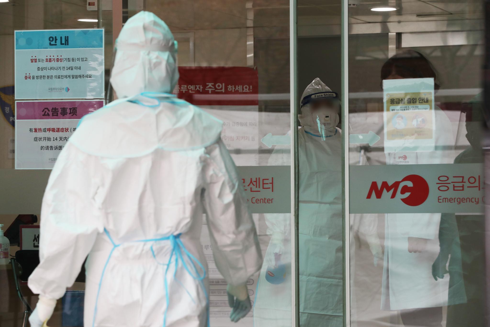 29일 오후 서울 중구 국립중앙의료원에서 의료진이 신종 코로나바이러스 감염증 선별진료소에서 나와 응급실로 들어가고 있다.   [연합뉴스]
