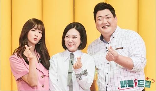 KBS 2TV '배틀트립'