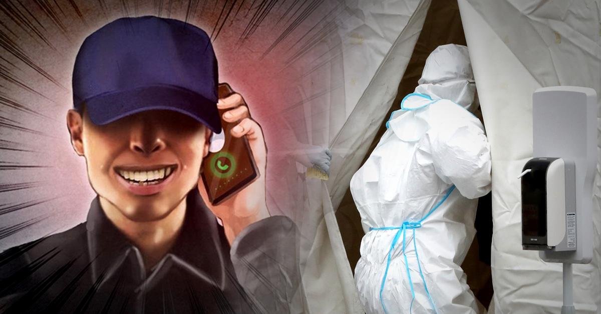 '우한 폐렴' 관련 허위신고로 20대가 경찰에 붙잡혀 조사를 받았다. [중앙포토·연합뉴스]