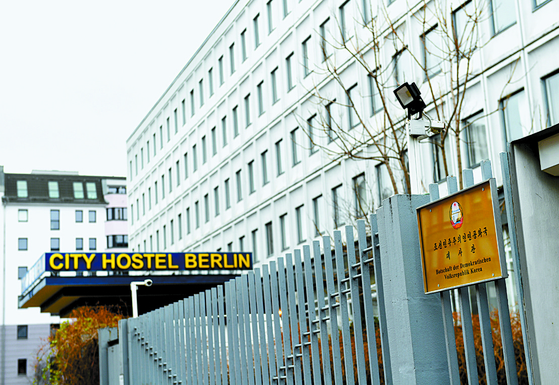 베를린 시티 호스텔. 독일 법원은 28일 이 호스텔의 영업 중지 결정을 내렸다. [로이터=연합뉴스]
