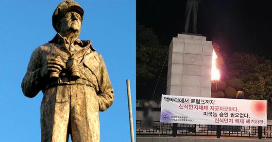 인천 자유공원의 맥아더 장군 동상(왼쪽)에 동상에 불지르며 시위한 반미단체 목사(오른쪽) [중앙포토, 이 목사 페이스북 캡처]