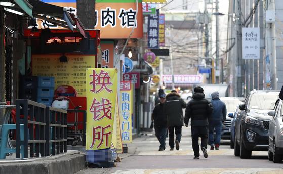 서울 영등포구 대림동 일대의 상가에 중국어 간판이 걸려있다. [중앙포토]