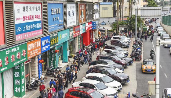 중국 마스크 구매 행렬