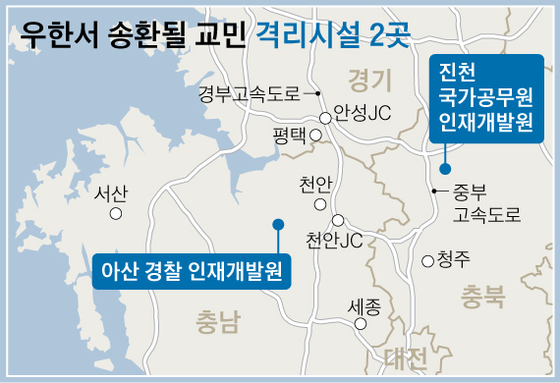 우한서 송환될 교민 격리시설 2곳. 그래픽=신재민 기자